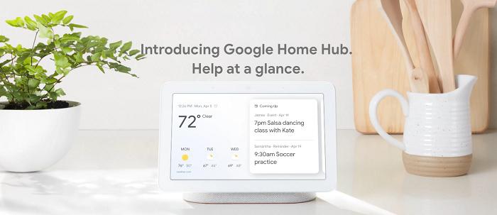 Исследователи признали смарт-дисплей Google Home Hub не безопасным