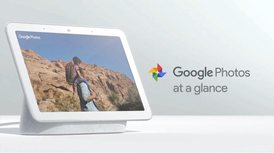 Google Pixel Hub