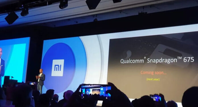 Qualcomm Snapdragon 675