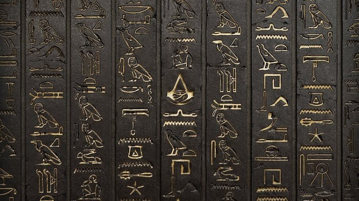 Translator of egyptian hieroglyphs