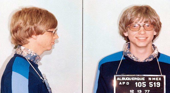 Арест Гейтса