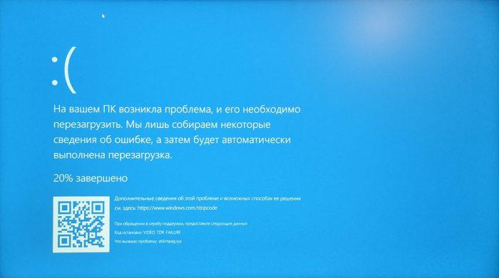 Обзор ноутбука ASUS X570Z. Что нужно знать перед покупкой?