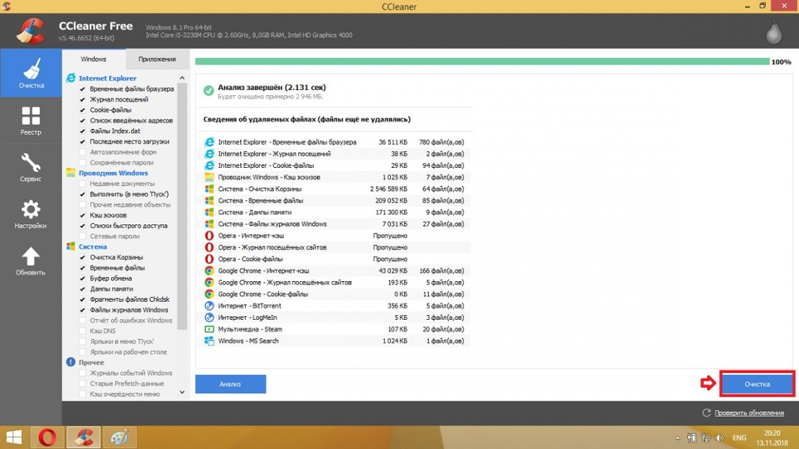 CCleaner cleaning