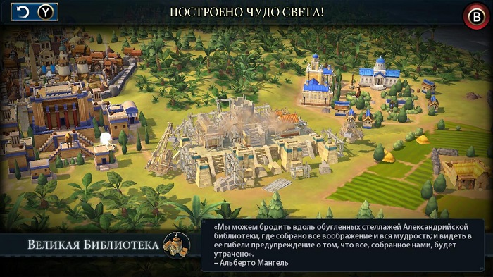 Обзор Sid Meier's Civilization VI на Switch