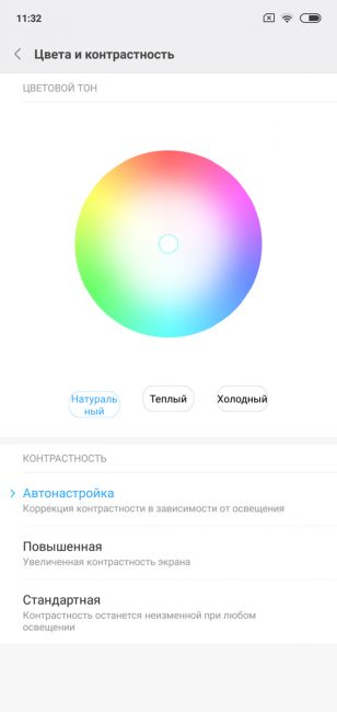 Xiaomi Mi 8 Lite review – Gradient goodness - Root Nation