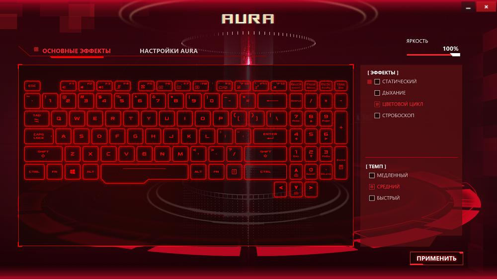 ASUS TUF Gaming FX505GM