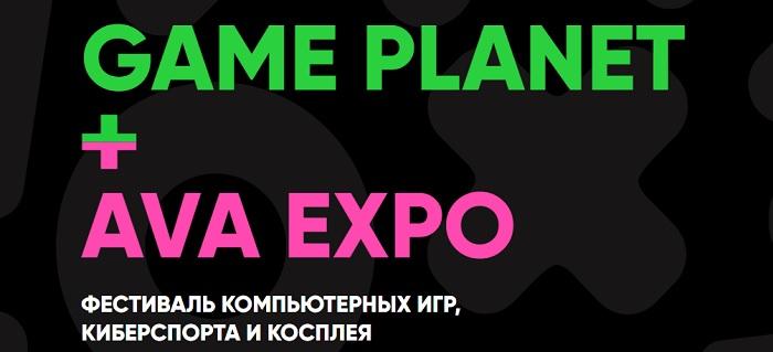 Фестиваль Game Planet: «СофтКлаб» заявила о своём участии