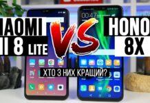 Honor 8x проти Xiaomi Mi 8 Lite