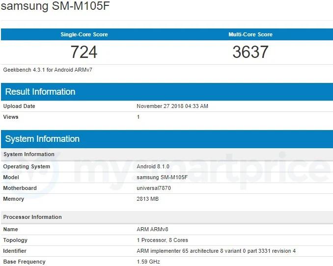 Samsung Galaxy M10 получит Exynos 7870 SoC, 3 ГБ оперативной памяти и Android 8.1 Oreo