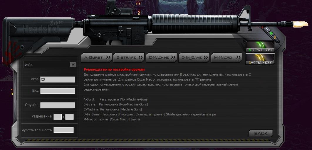 A4Tech Bloody P30 Pro