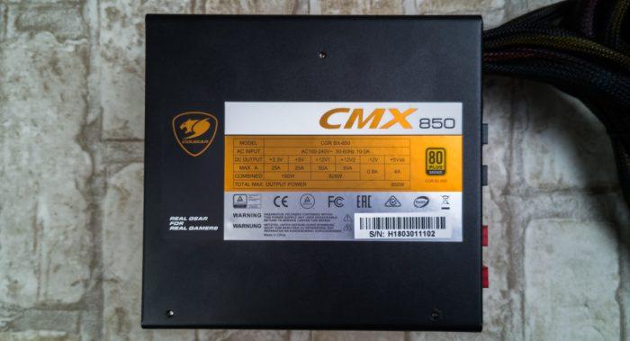 Обзор блока питания Cougar CMX 850. Агент Оранж