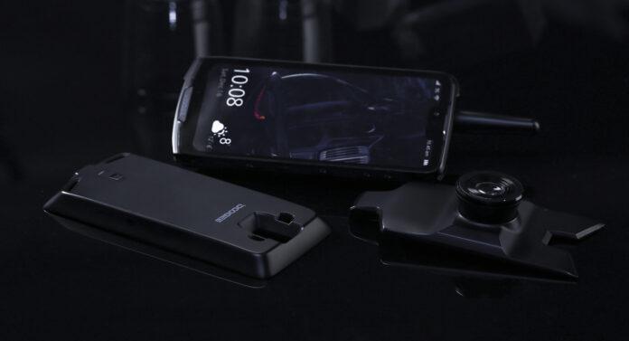DOOGEE S90 title