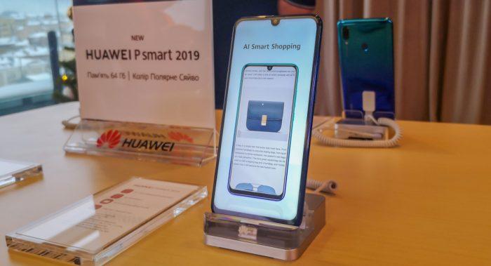 Репортаж с презентации Huawei P smart 2019