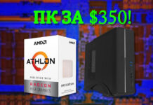 Athlon 200GE