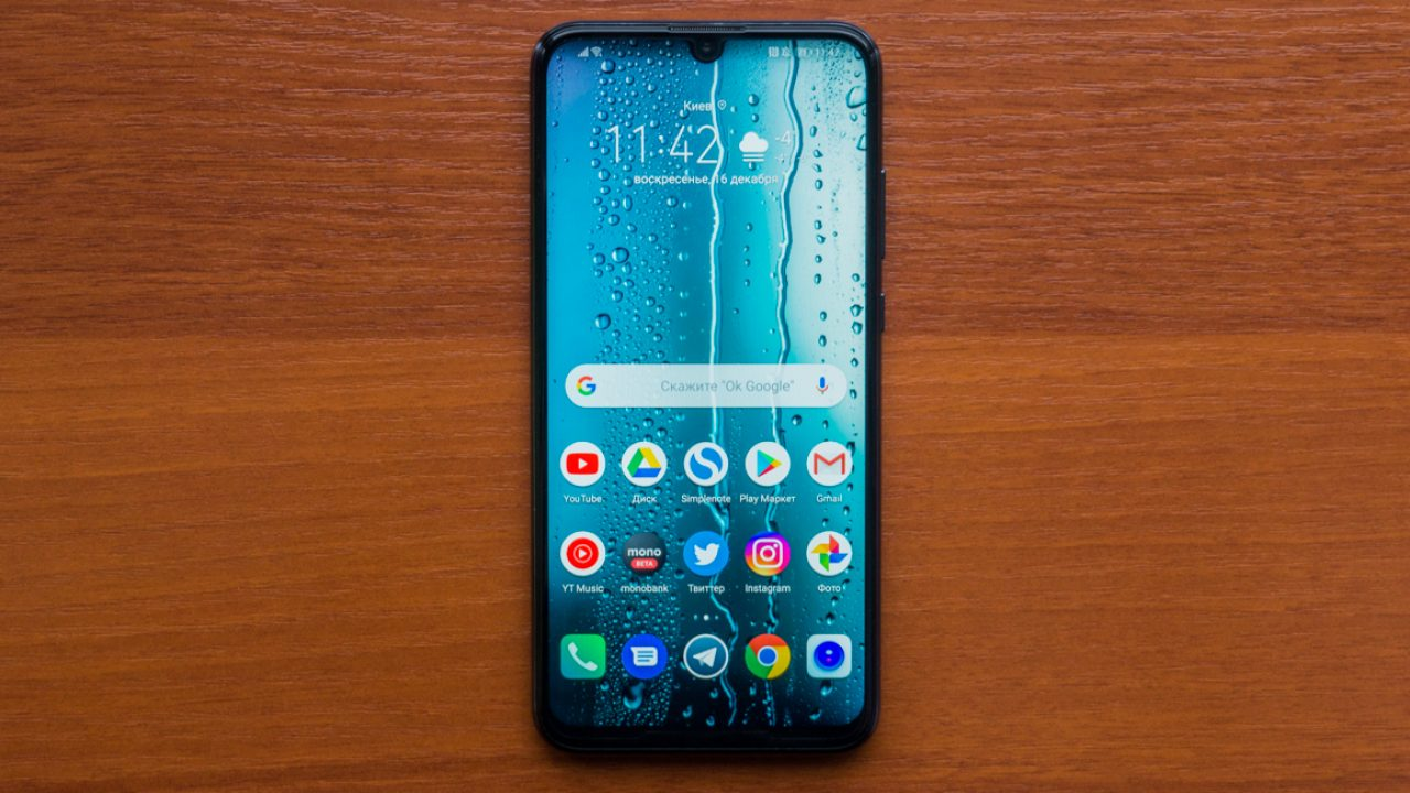 Honor 10 Lite review – Affordable water-drop notch and NFC - Root Nation