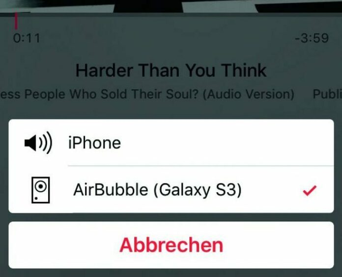 Модернизация технологией AirPlay