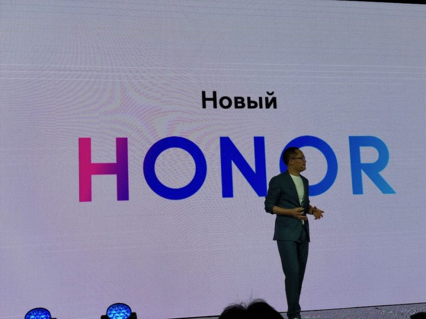 Репортаж с презентации Honor View 20, Honor Watch Magic и Honor Band 4 Running