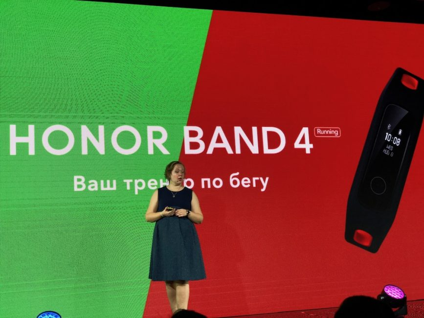 Honor Band 4 Running