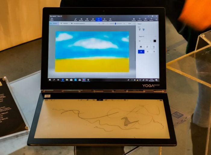 Репортаж с презентации арт-ноутбука Lenovo Yoga Book 2 (C930)