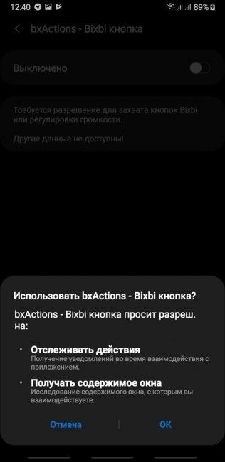 bxAction