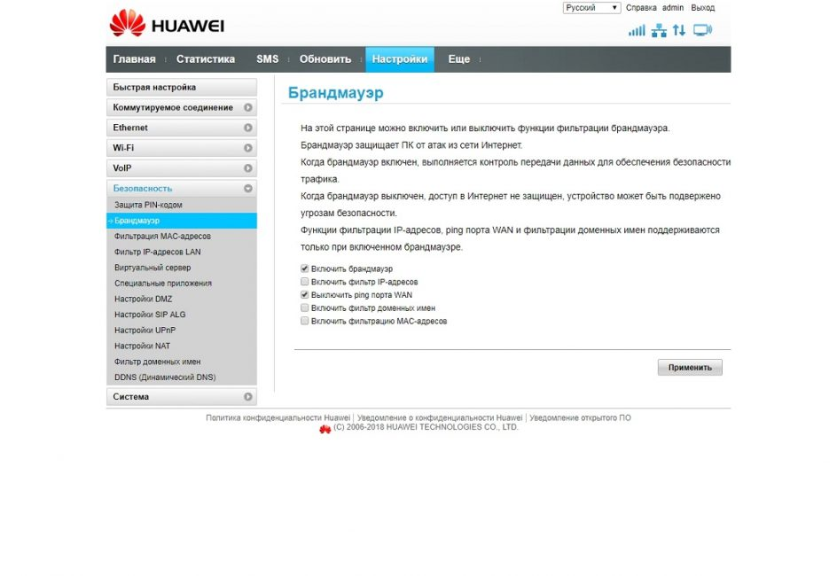 Huawei B315s-22