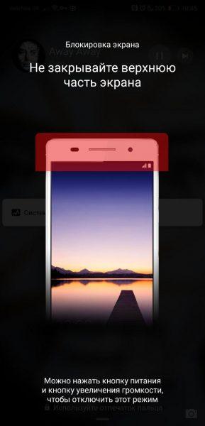 Опыт использования Huawei P20. Ему тоже хочется любви...