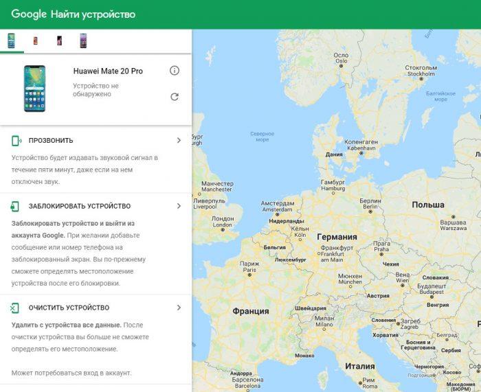Обзор dr.fone - Unlock (Android): Как разблокировать смартфон и блокировать украденный