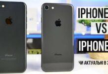 iPhone 7 проти iPhone 8