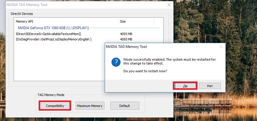 NvTagToggle: увеличиваем объём видеопамяти дискретной видеокарты NVIDIA