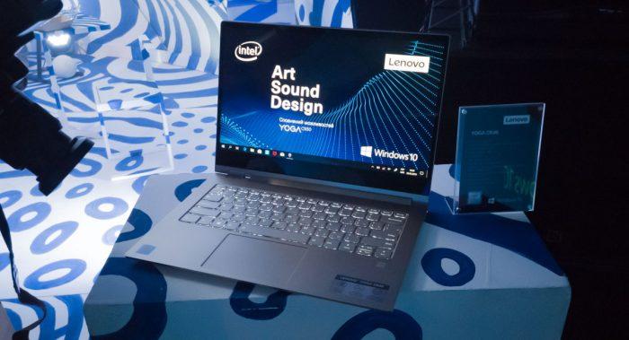 Репортаж с презентации ноутбука-трансформера Lenovo Yoga С930