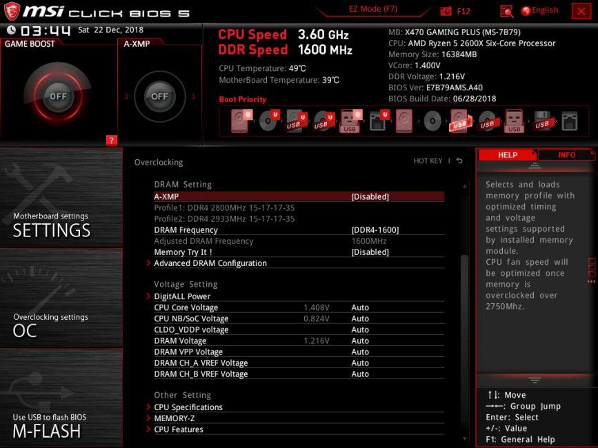 GeIL EVO X DDR4 Benchmark