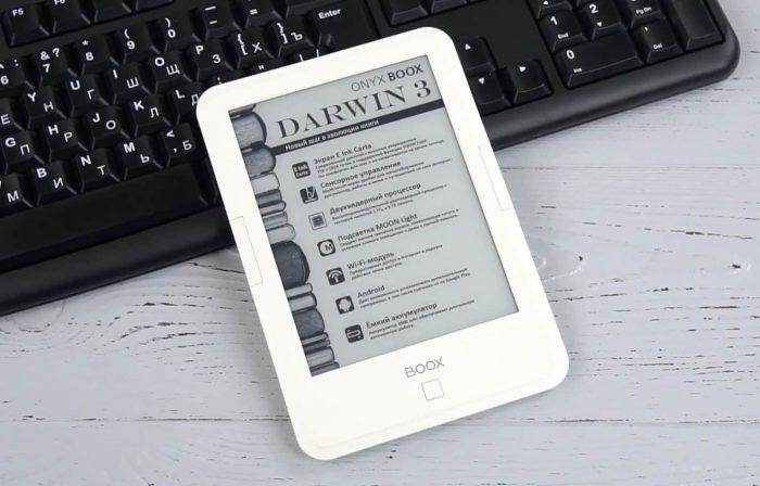 ONYX BOOX Darwin 5