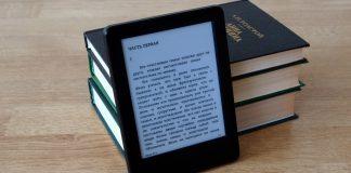 ТОП-10 электронных книг