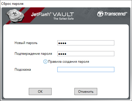 Transcend JetFlash Vault 100