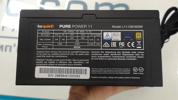 be quiet! Pure Power CM 600W