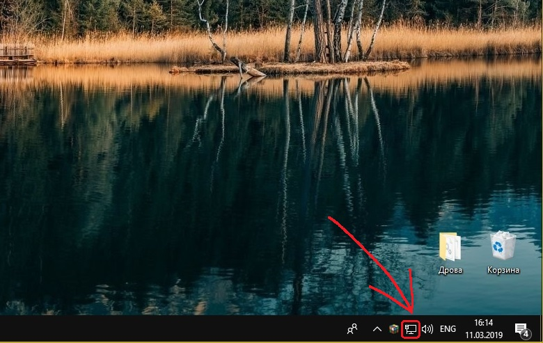 Fix by Root Nation #2: Ускоряем интернет заменой DNS на примере Windows 10