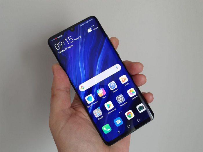 Первый взгляд на Huawei P30 Pro и сравнение с P20 Pro и Galaxy S10