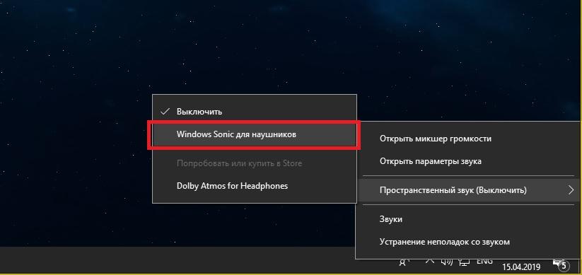 Windows Sonic