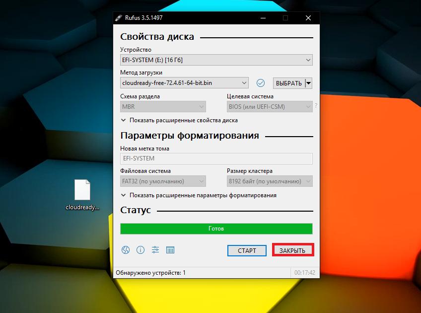 Neverware Chrome OS CloudReady RUFUS