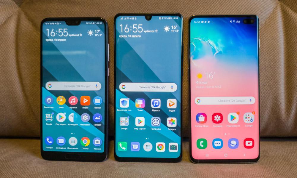 Huawei P20 Pro vs Huawei P30 Pro vs Samsung Galaxy S10