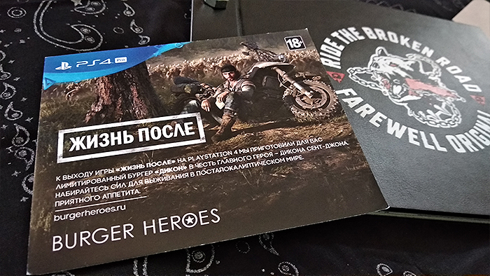 Swiss Army Knives, Bandanas and… a Burger? Take an exclusive look at special Russian Days Gone Press-Kit