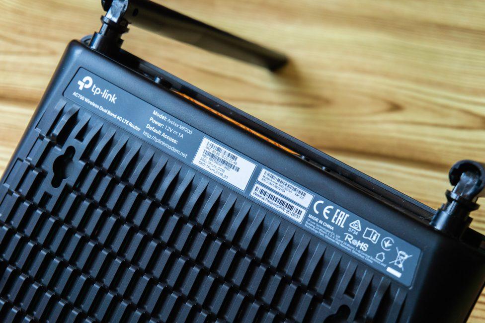 TP-Link Archer MR200