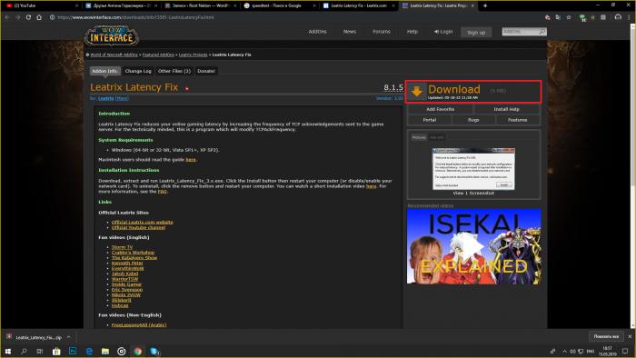 Как снизить пинг в онлайн-играх на Windows при помощи Leatrix Latency Fix