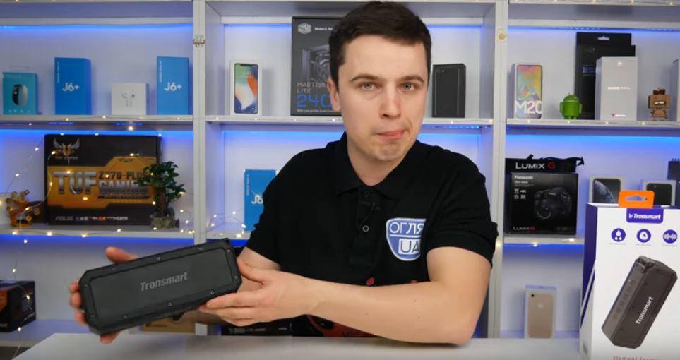 Відео: Огляд бездротової Bluetooth-колонки Tronsmart Element Force Plus