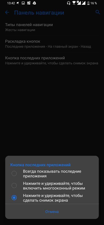 ASUS ZenFone 6
