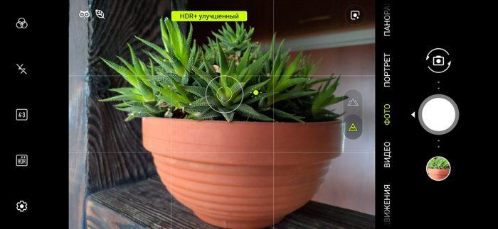 Обзор ASUS ZenFone 6 - разрушитель трендов
