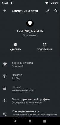 Android Q beta 3