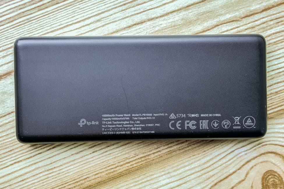 TP-Link TL-PB10000