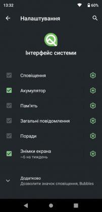 Tecno Spark 3 Pro