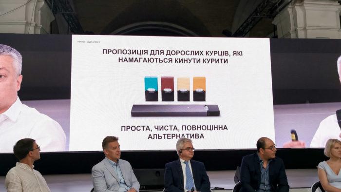 Репортаж с официальной презентации JUUL в Украине